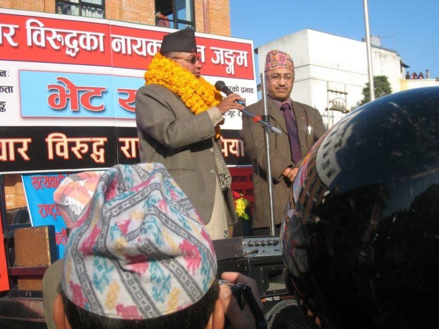 Anticorruption programme in Farwestern Region on Nepal